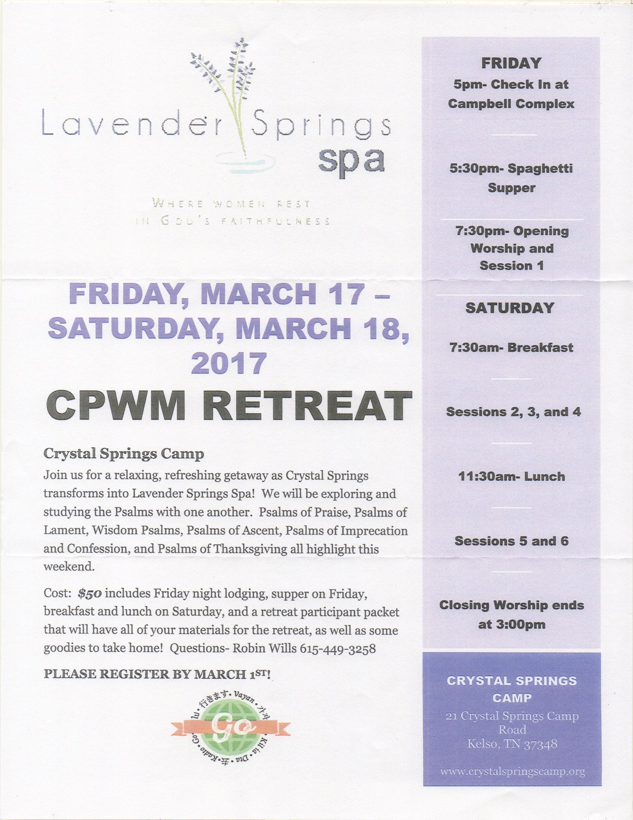CPWM Retreat